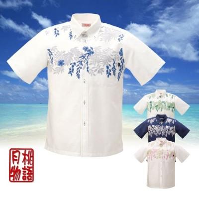 かりゆしウェア 沖縄アロハシャツ メンズ 月桃パネル柄 ボタンダウン 父の日 プレゼント ギフト 結婚式