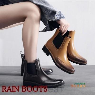 レインシューズレインブーツレディースショート靴雨梅雨対策おしゃれ通勤人気レインシューズ雨靴防水歩きやすい美脚痛くないカジュアル