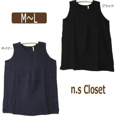レディース タンク チュニック M〜L 9号 11号 ブラック ネイビー K-2443 n・s Closet