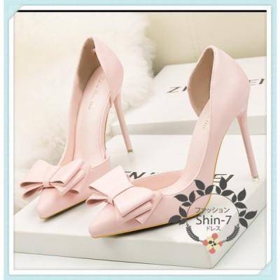 パンプス レディース ハイヒール 痛くない 美脚 キラキラ レディース 結婚式 人気 春 パーティー 靴 シューズ 宴会 美しい ピンヒール 7色