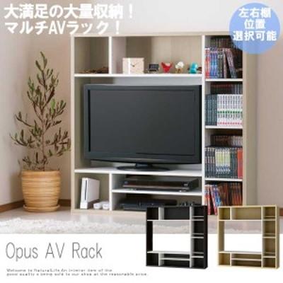 Opus オプス AVラック (TVラック オーディオラック テレビ台 組立自由 白 黒 ホワイト ブラック 棚付き)