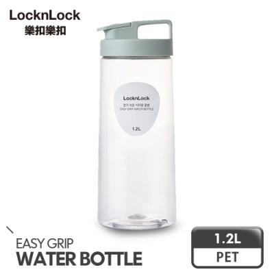 樂扣樂扣輕鬆手提PET冷水壺1.2L-薄荷綠(快)