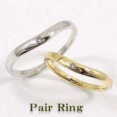 マリッジリング Vライン ペアリング 結婚指輪 ダイヤモンド イエローゴールドK10 ホワイトゴールドK10 2本セット 送料無料