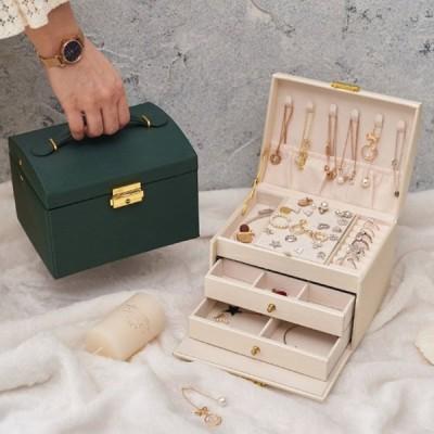 アクセサリーケースジュエリーボックスアクセサリー収納ジュエリーケース大容量ジュエリーBOX指輪小物入れ収納ピアス