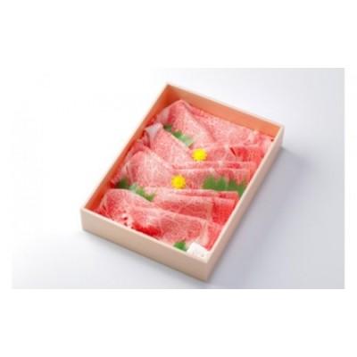 【4等級以上】極上近江牛すき焼き・しゃぶしゃぶ用【800g】【CB01SM】