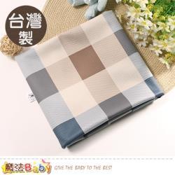 魔法Baby 尿墊 台灣製嬰幼兒防水保潔尿墊~id57-018-a03