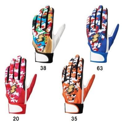 ネコポス便は代引きと日時指定不可SSK エスエスケイ 野球 バッティング用手袋 両手用 シングルハンド プロエッジEBG5012WF