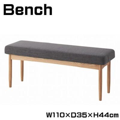 ベンチ ダイニングベンチ 幅110cm ダイニングチェア 長いす 食卓椅子 椅子 長椅子 木製 hocl-150