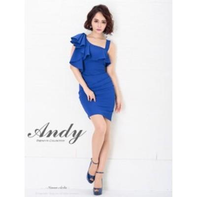 Andy ドレス AN-OK2114 ワンピース ミニドレス andyドレス アンディドレス クラブ キャバ ドレス パーティードレス