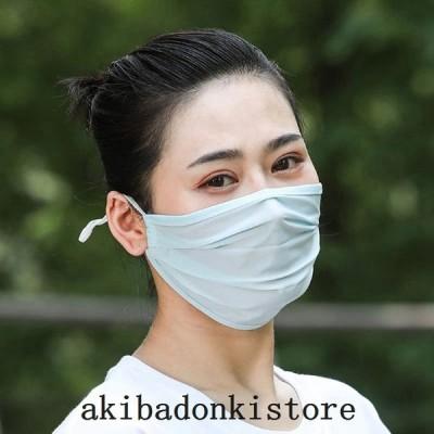 マスクひんやり夏用マスク涼しい3枚セットマスク冷感洗えるレディースUVカット吸湿速乾