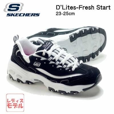 【残りわずか】靴 スケッチャーズ SKECHERS レディース ディーライトフレッシュスタート D Lites Fresh Start 11930 スニーカー