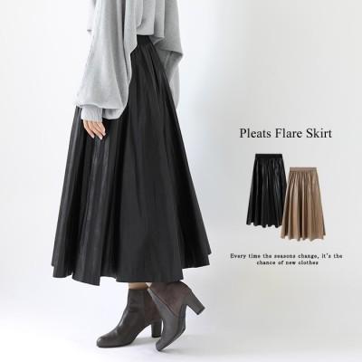自社撮影&生産 レザスカート 高品質 レディース ハイウエスト 着痩せ 韓国ファッション 可愛い 無地 プリーツスカート