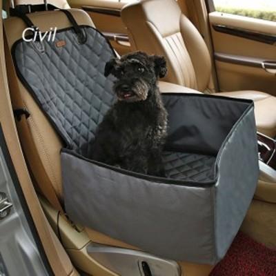 [Civil Life]新型 ペットドライブシート 助手席後座席兼用 ペットシート ドライブボックス カーシートカバー 全車種・全種犬猫適応【送