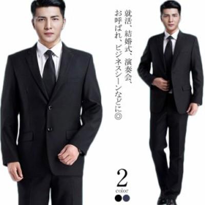 フォーマル スーツ リクルート 就活 メンズ 上下セット 2点セット ブラック ネイビー ビジネススーツ 大きいサイズ ジャケット スラック