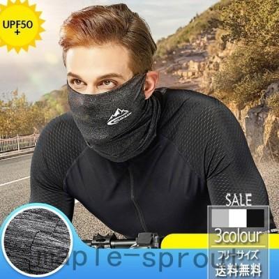 アイスマスクメッシュ メンズ UVマスク UVカット ひんやり 冷感 速乾性 日焼けマスク フェイスマスク  熱中症対策 紫外線遮断  日焼け防止  2020新作