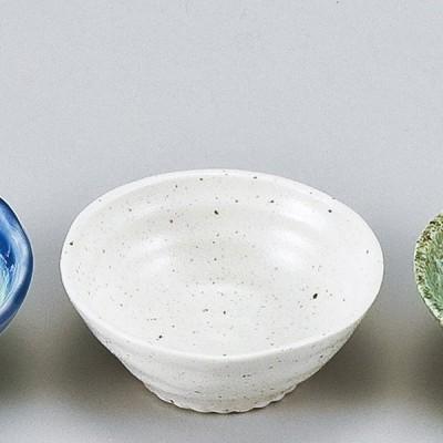 和食器 アミ浜白 小鉢 ボウル カフェ 食器 陶器 おうち おしゃれ プチ ミニ 日本製