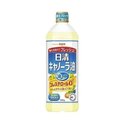 日清オイリオ 日清 キャノーラ油 PET 1000g