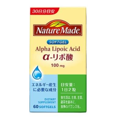 大塚製薬ネイチャーメイド α-リポ酸 60粒・30日分 1本 大塚製薬 サプリメント サプリメント