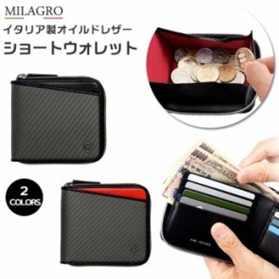 財布 メンズ 二つ折り 通販 二つ折り財布 シンプル 男性 ショートウォレット 小銭入れあり ブラック 黒 カードポケット 誕生日