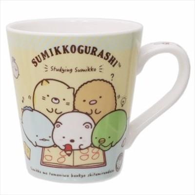 ◆すみっコぐらし 陶器製スリムMUG/お勉強(490)