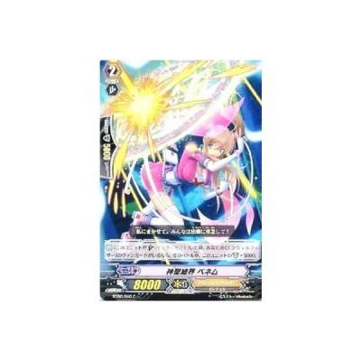 カードファイト!! ヴァンガード/BT06/046 神聖結界ペネム C