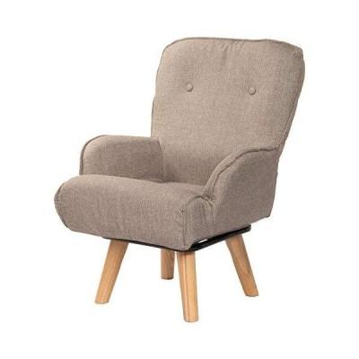 アーバン通商 回転チェア ロータイプ ブラウン バケットタイプ 優しくフィット 高座椅子 AZ-1631