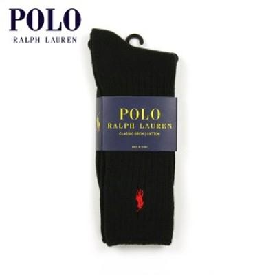 ポロ ラルフローレン POLO RALPH LAUREN 正規品 ソックス COTTON RIB SINGLE SOCK BLACK 001 - BLACK
