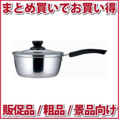 【粗品 記念品】 SCL-02 S-Class -エスクラス- ステンレス製片手鍋 18cm  調理/便利に!