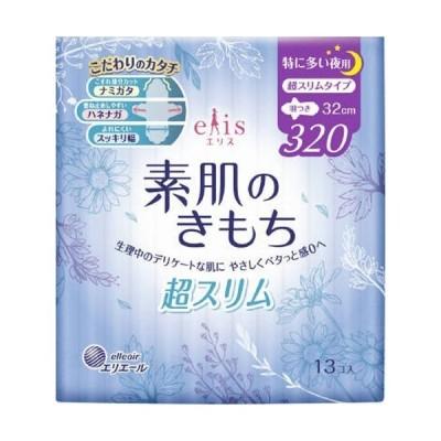 エリス Megami 素肌のきもち 超スリム 特に多い夜用 320 羽つき ( 13枚入 )/ elis(エリス) ( 生理用品 )