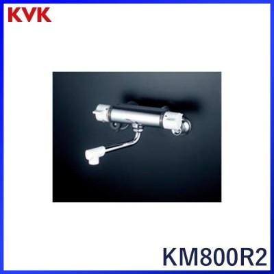 【KM800R2】 KVK 浴室用水栓 サーモスタット式混合栓 240mmパイプ付