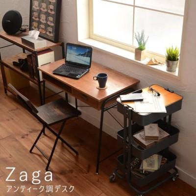 Zaga(ザガ) アンティーク調デスク デスク パソコンデスク オフィスデスク テーブル 送料無料 おしゃれ 送料無料