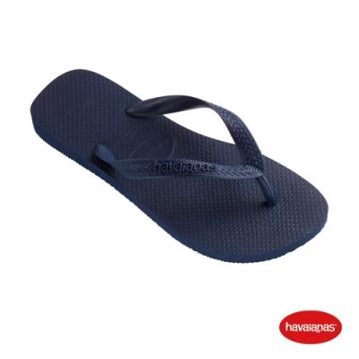 Havaianas 哈瓦仕 拖鞋 夾腳拖 人字拖 巴西 男鞋 女鞋 海軍藍 4000029-0555U Top 基本款素色