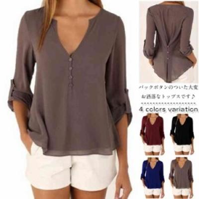 Vネックシャツ シフォン ロールアップシャツ レディーストップス 透け 薄手 軽い ボタン バックボタン