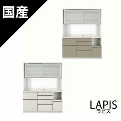 高橋木工所 ラピス キッチンボード S160H(WD) オープン 幅160.3×奥行45×高さ