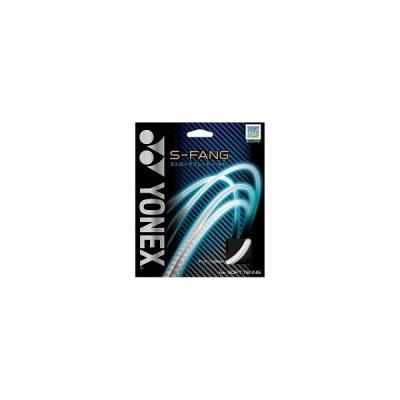 ヨネックス YONEX S-ファング (モノ) 1.25 ソフトテニス ガット SGSFG-011