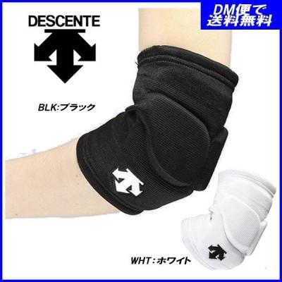 ◇ デサント DESCENTE バレーボール  エルボーガード 左肘用 サポーター DVB8610L