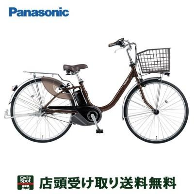 P最大28倍 7/25 パナソニック 電動自転車 アシスト自転車 ブラウン ビビ L 押し歩き Panasonic 26インチ 12.0 Ah 3段変速  BE-ELLW63