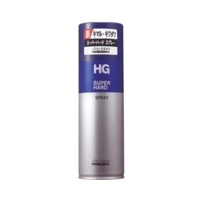 【お一人様1個限り特価】 HG スーパーハードスプレー
