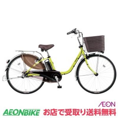クーポン配布中!パナソニックビビDX2020年モデルピスタチオ26型BE-ELD636G電動アシスト自転車Panasonicお店受取り限定