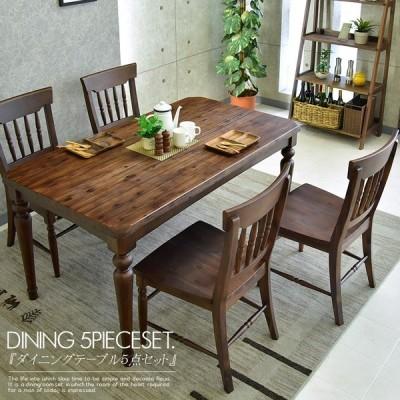 アカシヤ 無垢 ベンチ カントリー ダイニング5点セット ダイニングテーブル ダイニングチェア 食卓セット 食卓 木製 4人用