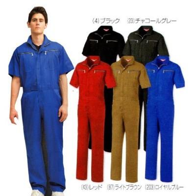 「ツナギ・メンズ・レディース・オーバーオール」 半袖ツナギ イージーケア  6L #9907  T/C