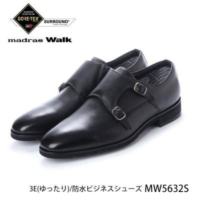 madrasWALK マドラスウォーク メンズ ビジネスシューズ ゴアテックス MW5632S