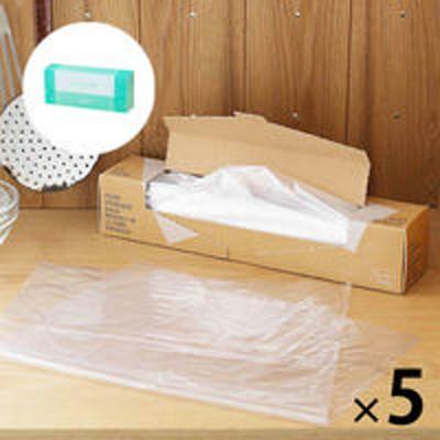 アスクル【数量限定 お買い得セット】食品保存袋 LL  透明 1箱(100枚入)×5セット + フリーザーバッグ M 1箱(50枚入)