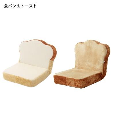 ミニ食パン座椅子2脚セット