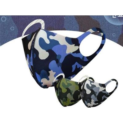 マスク3D立体タイプカモフラージュ迷彩 柄繰り返し洗って使える