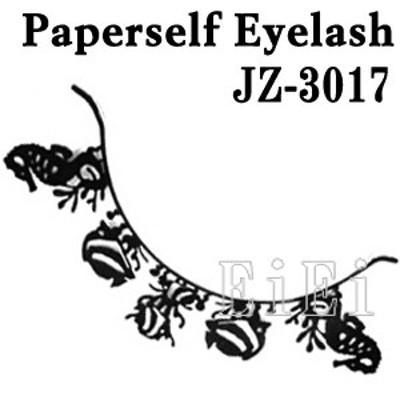 JZ-3017 アートペーパーラッシュ,つけまつげ,プロ用,紙のつけまつ毛,新感覚のアイラッシュ 海
