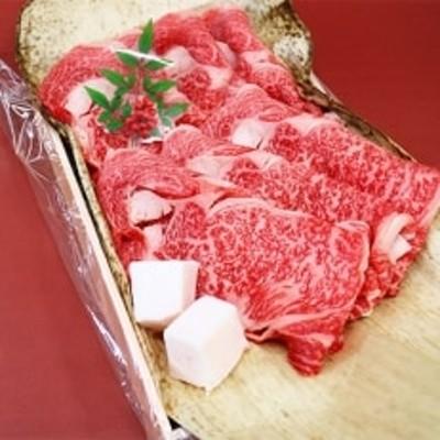 【宇陀市名産品】宇陀牛(黒毛和牛) 特選ロース 厚切すき焼 1kg