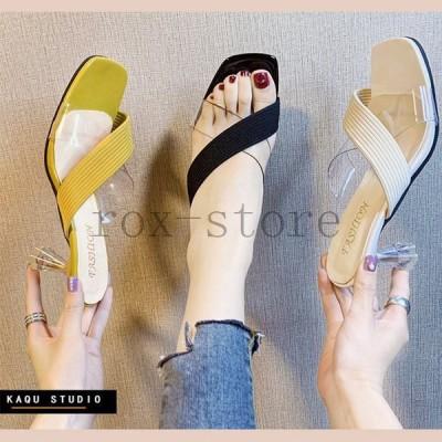 サンダルレデイースミュールサンダルミュールヒールサンダルキラキラ40代オフィス疲れないサンダルハイヒール婦人靴ファッション春夏