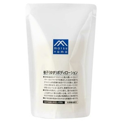 【P10%】Mマークシリーズ 柚子(ゆず)ボディローション 詰替用 <M-mark series/Mマークシリーズ>【正規品】