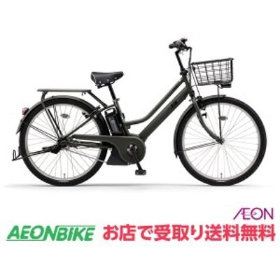 5500円オフクーポン配布中!電動 アシスト 自転車 ヤマハ PAS リン RIN 2020年モデル 15.4Ah マットオリーブ PA26RN 内装3段変速 26型 YA